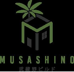北本市で注文住宅を建てる武蔵野ビルドのロゴ
